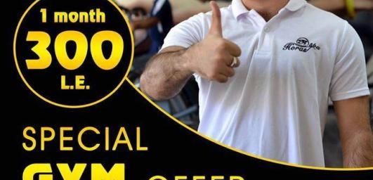 Special Gym Offer in Hurghada