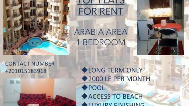 Flat for rent in Hurghada - Arabia area